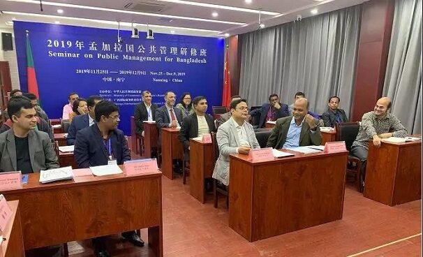 孟加拉国公共管理研修班与广西安协座谈会