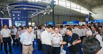 第七屆中國-亞歐安防博覽會暨2020第十六屆新疆警用反恐技術裝備博覽會