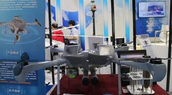 """《2019年中国通航报告》发布 中国已是无人机""""全球工厂"""""""