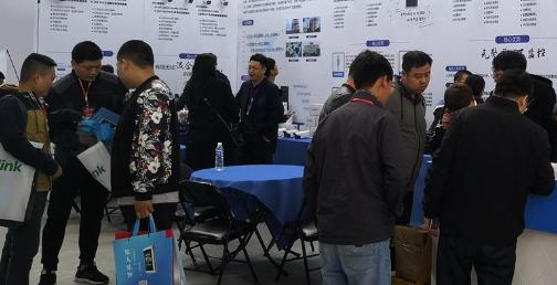 2020第19届华北社会公共安全产品博览会