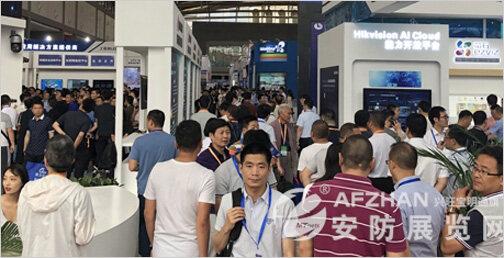 2020中��(西安)���H社��公共安全�a品 智慧城市暨雪亮工程及5G技�g��用博�[��