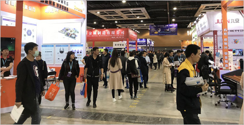 2020第二十二屆東北國際公共安全防范產品博覽會暨東北智能交通及停車管理設備展覽會