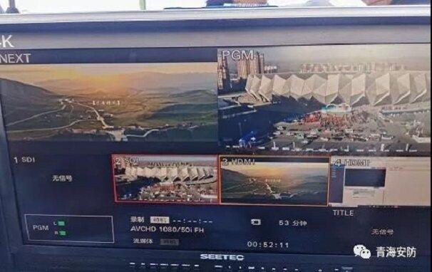 """青海省""""无人机""""航拍工作实现首次规范报批"""