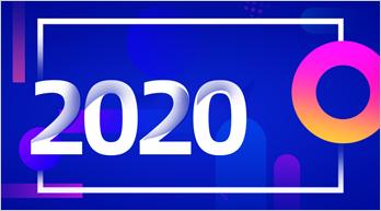 多个收官之年 展望2020年安防行业发展
