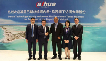 基里巴斯總統Taneti Maamau訪問大華股份