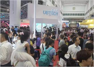 官宣:疫情阻挡不了科技发展的步伐 CEE2020北京消费电子展将如期举办