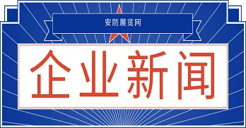 连续四城!捷顺科技中标湖北潜江市城市静态交通建设项目