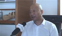 2019智能安防工程师大会 杭州兴达电器工程有限公司