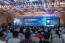 2019智能安防工程师大会2