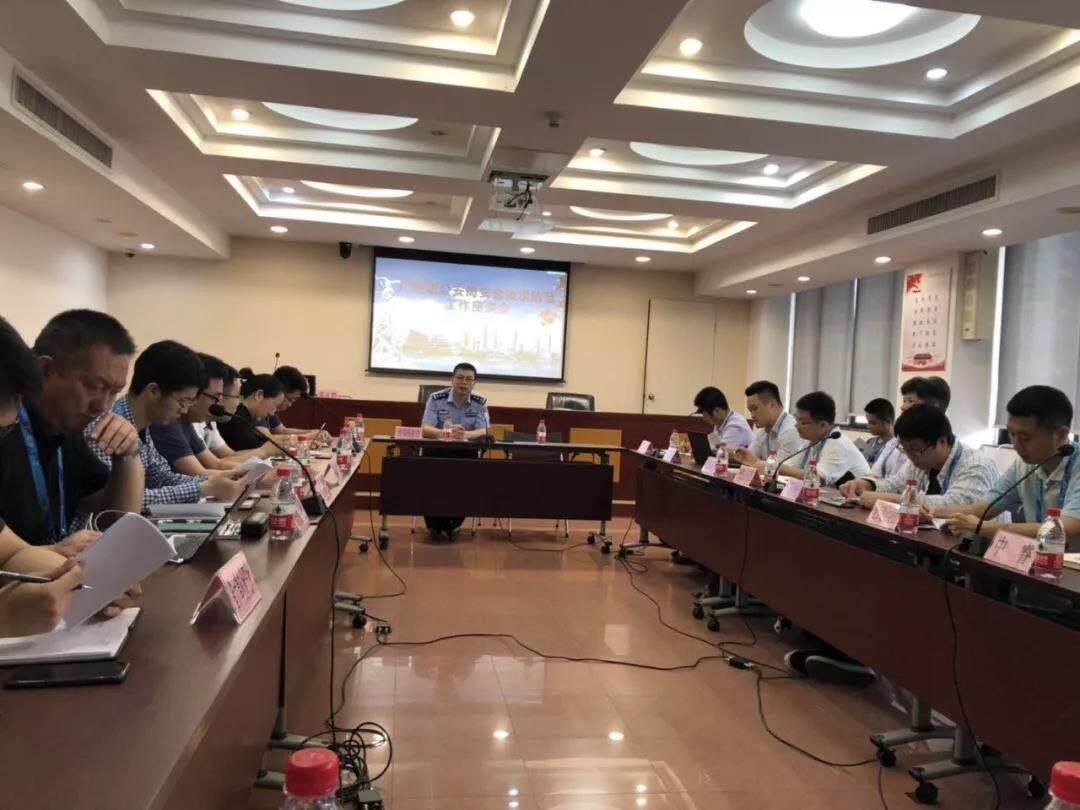 广州市公安局召开安全技术防范工作座谈会图片