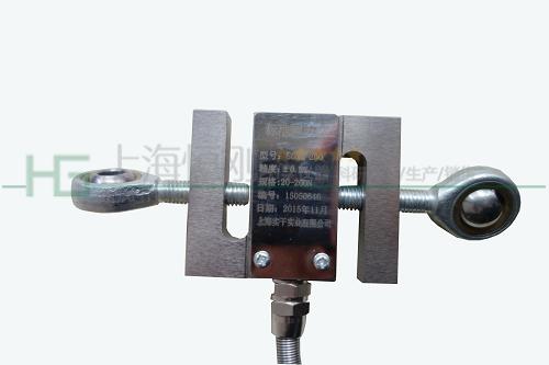 测力计传感器