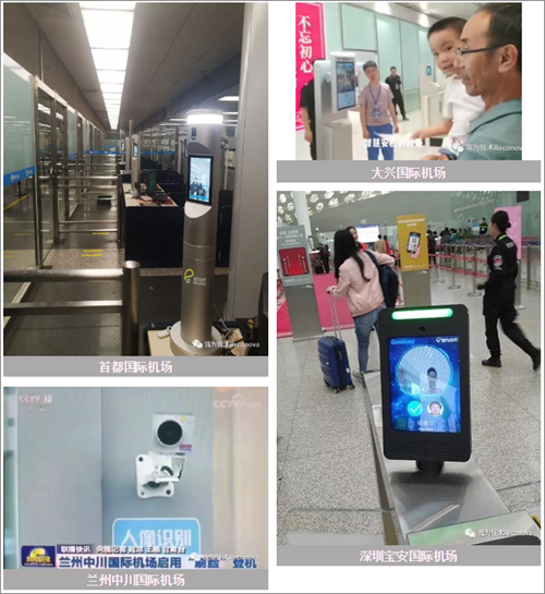 「首届中国人工智能技术竞赛」 瑞为上榜A级企业