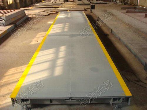 150吨电子汽车衡