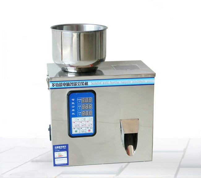 中药粉定量分装机,小剂量药品分装设备