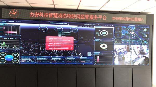 陕西智慧消防物联网远程监控系统