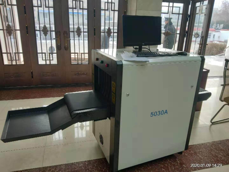 菏澤市博物館采用SD5030安檢機