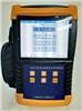 LYZZC9310手持直流电阻测试仪
