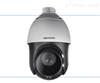 海康威視720線4寸紅外高速智能球機攝像機