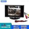 迷你液晶顯示器3.5寸倒車影像
