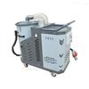 SH2200工业吸铁屑用吸尘器