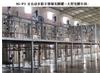 全自動多聯不銹鋼發酵罐—大型發酵車間