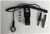 HWD--GRJS80820BH黑色金属全讯体育代理 手腕带材质