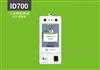 ID700人脸验证终端红外温感版