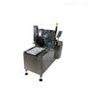 HG全自动称重计价打印贴标一体机