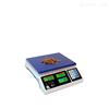 带打印电子桌秤 开关量控制电子秤