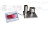 测试仪shanghai便携式扭li测试仪50-500Nm