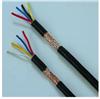 RVSP双绞屏蔽线 4*2.5阻燃电缆