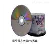 清华同方水清DVD光盘性能